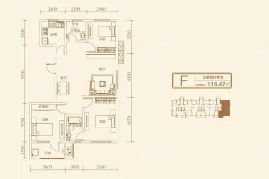 望京花园E2户型 2室2厅1卫1厨