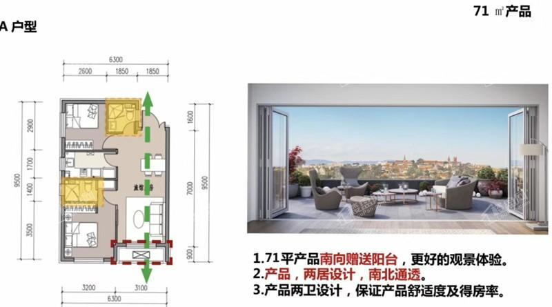 独栋合院127平A3户型1层