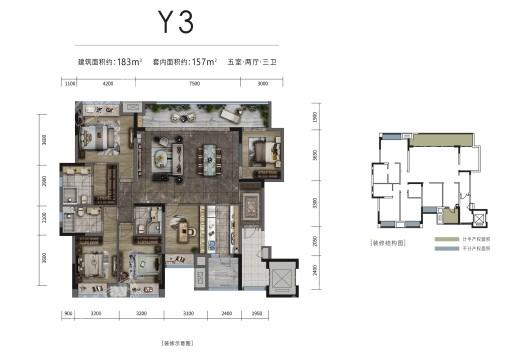 嘉景湾臻装大平层Y3户型 5室2厅3卫1厨