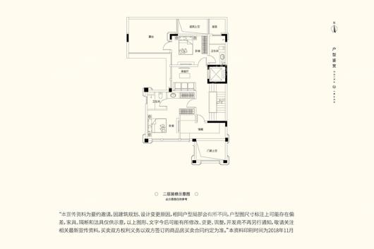 金科九曲河联排端户二层 4室4厅4卫1厨