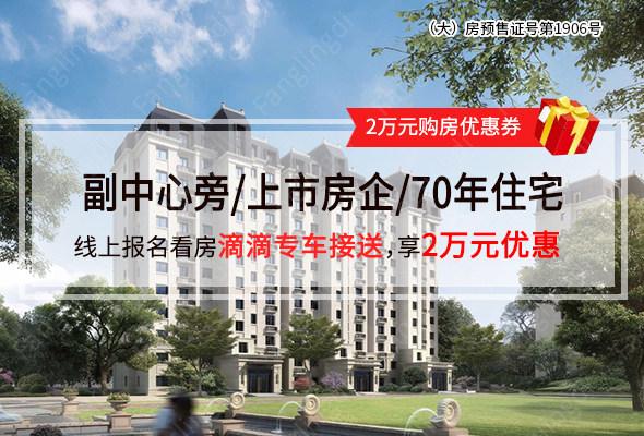 潮白河孔雀城四季公馆效果图
